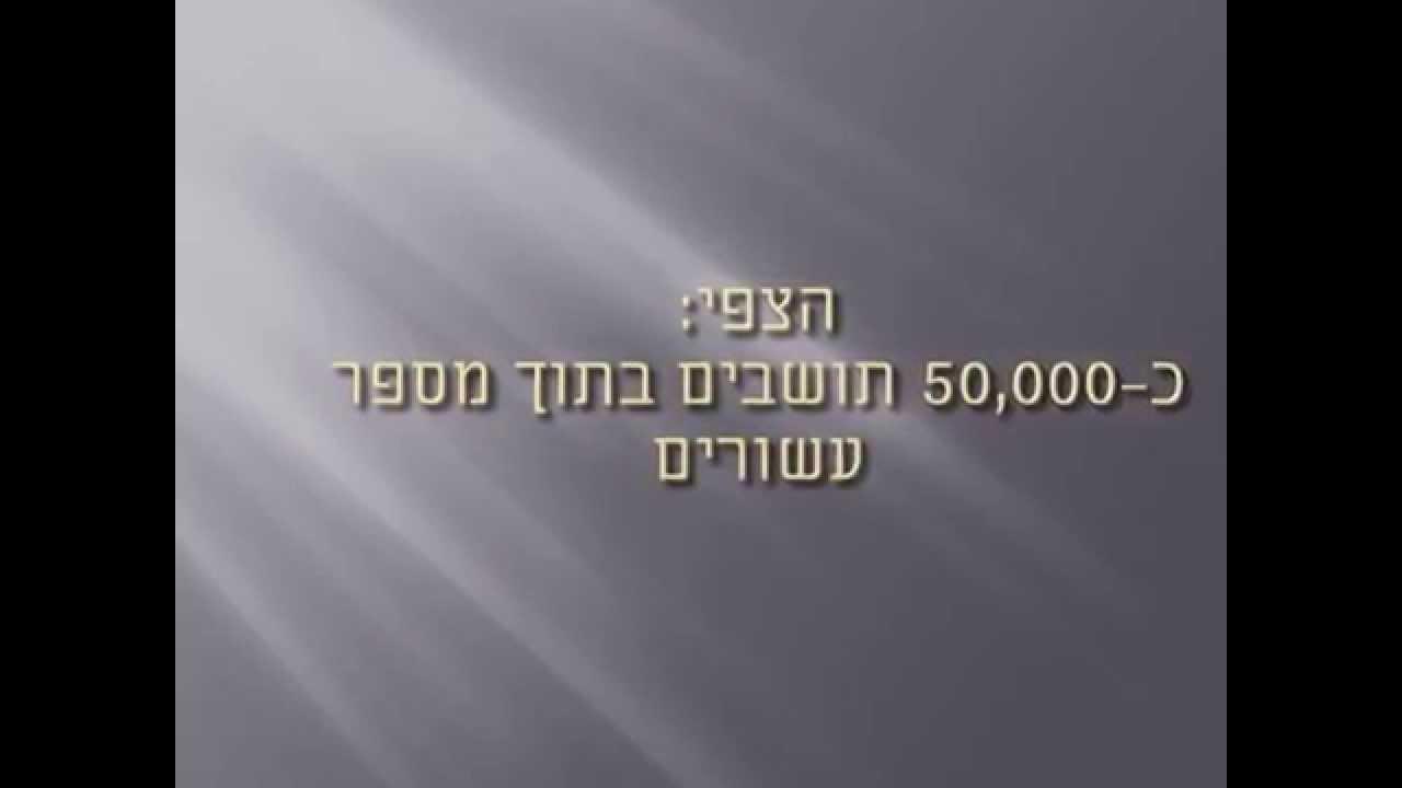 א.ר. לוגיסטיק נדלן – מהי כמות האוכ' הצפויה בפרויקט ח-500 עוד מס' שנים?